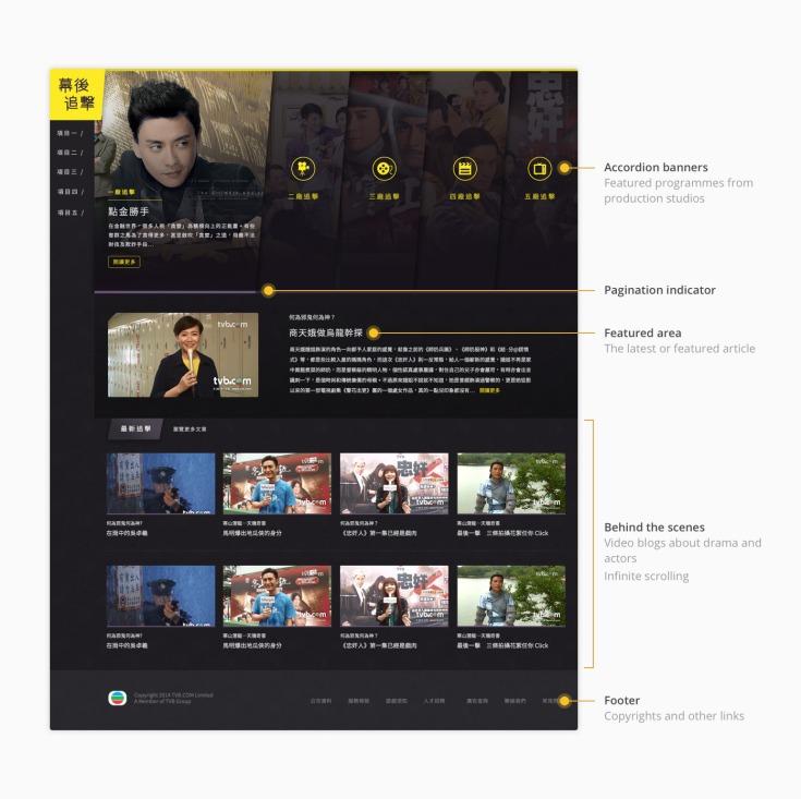 eNews_web_1